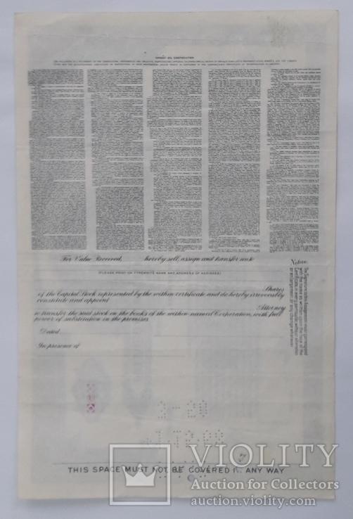 США акция нефтяной компании Санрей 1947 год, фото №3