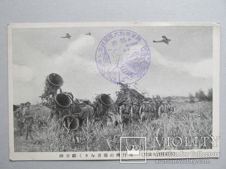 Япония, 1 мировая война, самолет штемпель
