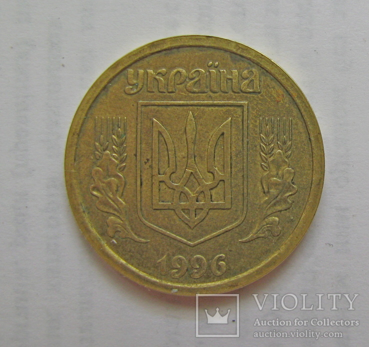 1 гривна 1АБ-1 1996 (1995)