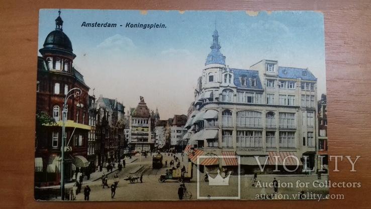 Открытка Амстердам. Нидерланды. Koningsplein.Автомобиль.Трамвай. Транспорт