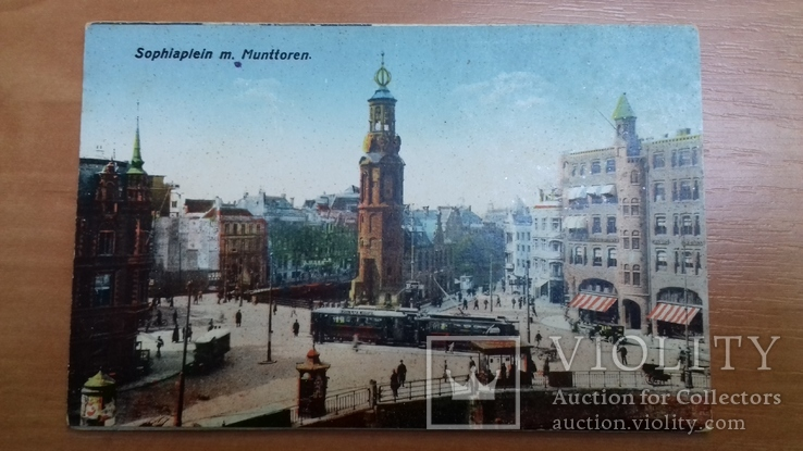 Открытка Амстердам. Нидерланды. Sophiaplein. Автомобиль.Трамвай. Транспорт, фото №2
