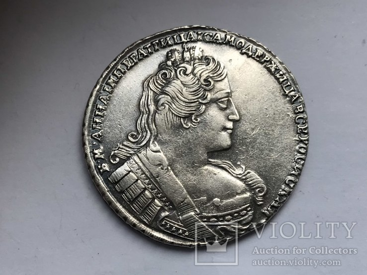 Рубль 1733г.