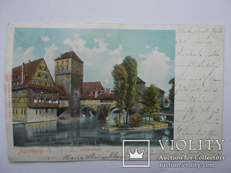 Голуби открытки, открытки нюрнберга
