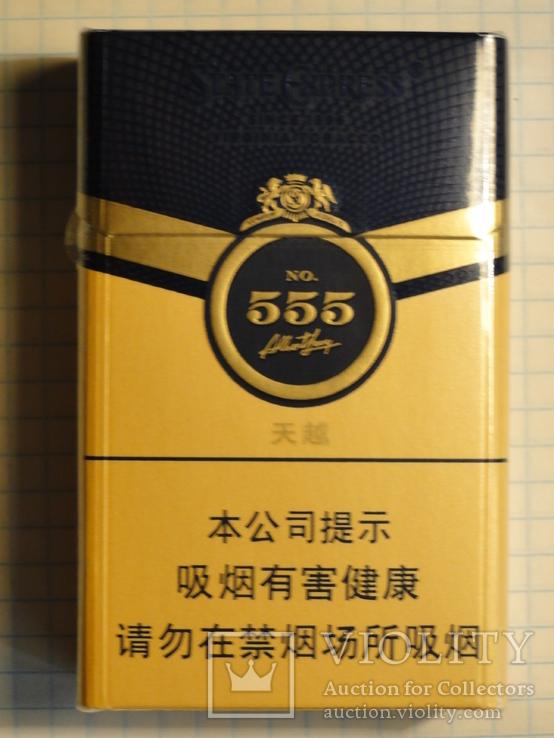 купить сигареты 555
