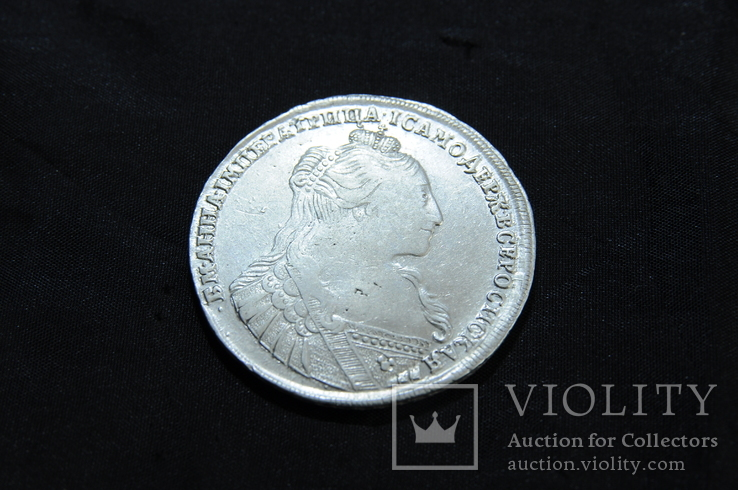 Рубль 1734г, фото №5