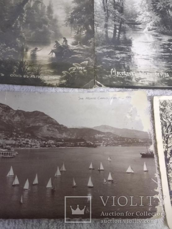 Ярославль в старых открытках и фотографиях альбом м искусство 1998, новогодними подарками