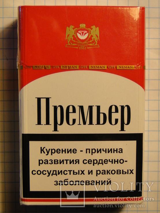 сигареты премьер купить