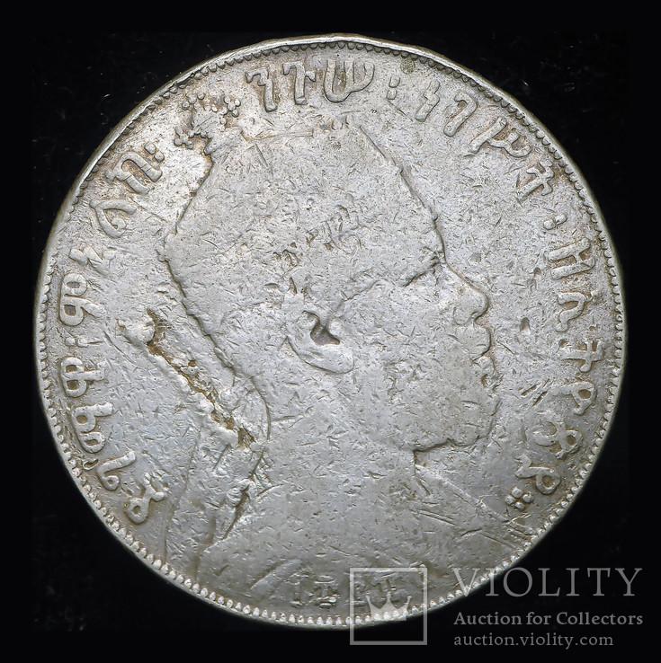 Эфиория 1 бирр 1889 серебро 28 грамм 835 пробы
