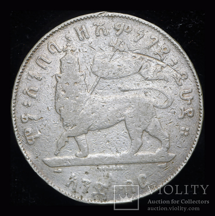 Эфиория 1 бирр 1889 серебро 28 грамм 835 пробы, фото №3