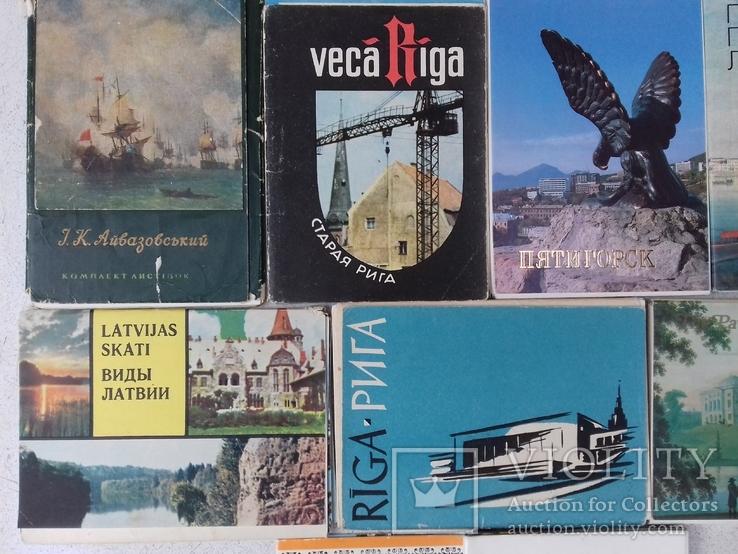Наборы открыток, фото №4