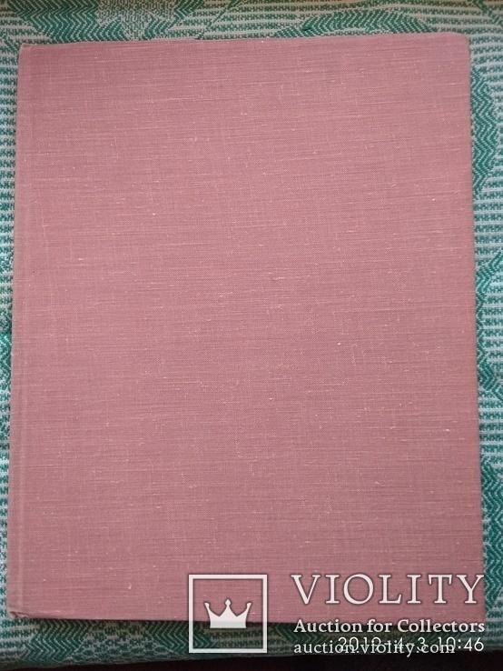 Древнерусское шитье 1963 г., фото №4