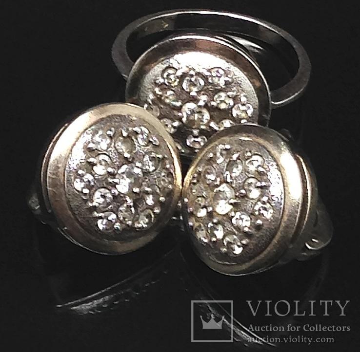 Кольцо и серьги,  позолота, фото №3