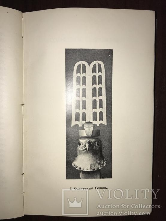 1914 Египет Край Озириса, фото №10
