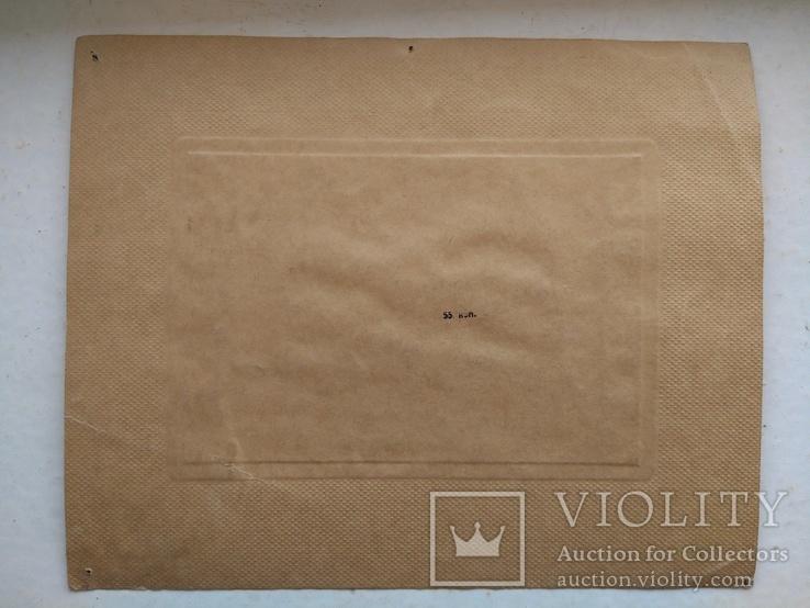 Набор из 4шт. фото с паспарту Сочи, фото №5
