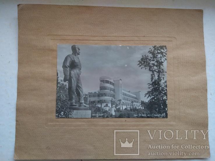 Набор из 4шт. фото с паспарту Сочи, фото №10