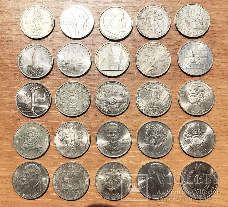 Набор юбилейных монет СССР, 64 шт.