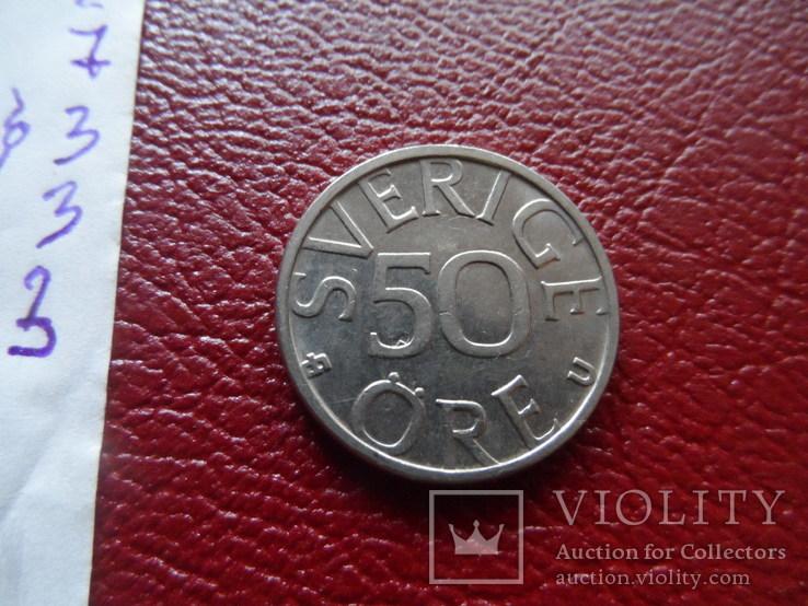 50 эре  1979   Швеция   ($3.3.3)~, фото №4