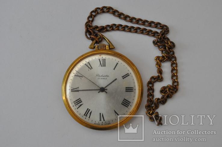 Часы карманные Ракета,позолота Au 20
