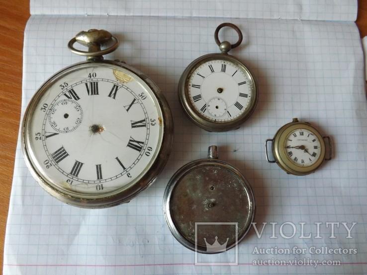 Карманные часы - на запчасти