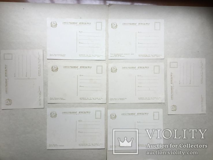 Старые открытки  Львов. 8 штук. 50-е., фото №7
