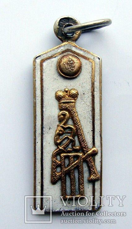 Памятный жетон с золотым вензелем Александра III, фото №2