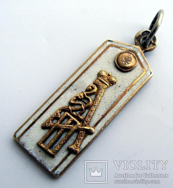 Памятный жетон с золотым вензелем Александра III, фото №6