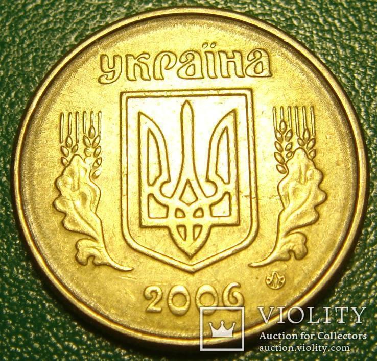 10 коп. 2006. Скол шт. реверса., фото №3