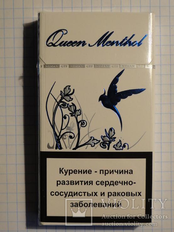 сигареты queen купить в москве