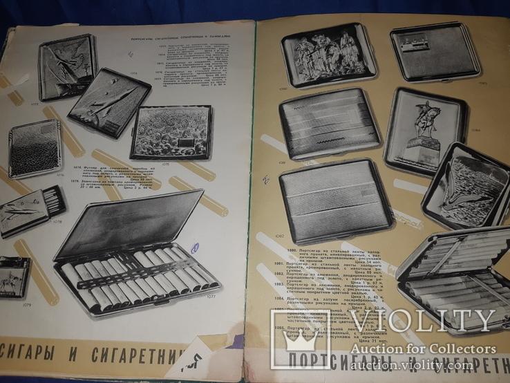 1961 Каталог-прейскурант товаров СССР, фото №7