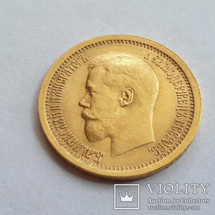 7 рублей 50 копеек  1897  А Г (широкий кант)