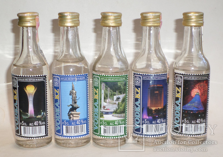 Коллекционные бутылочки 0.05л  набор VODKA.KZ, фото №3