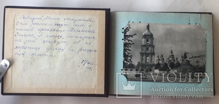 Альбом. Открытки Киев 1954 г. серия 300 летие 22 шт. + 2, фото №4
