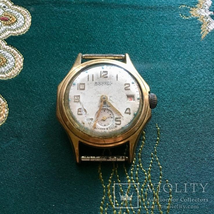 Часы Восток 2605 позолота