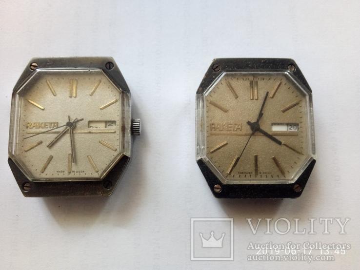 Часы Ракета 2 шт. 2628.н