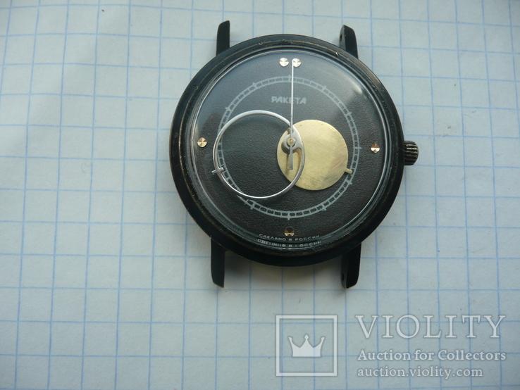 Часы Ракета, Коперник