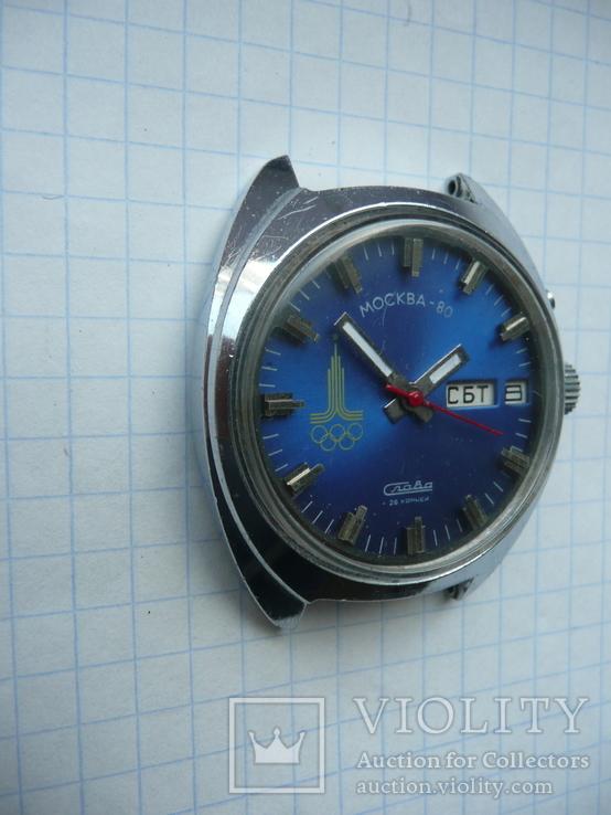 Часы Слава, Олимпиада -80