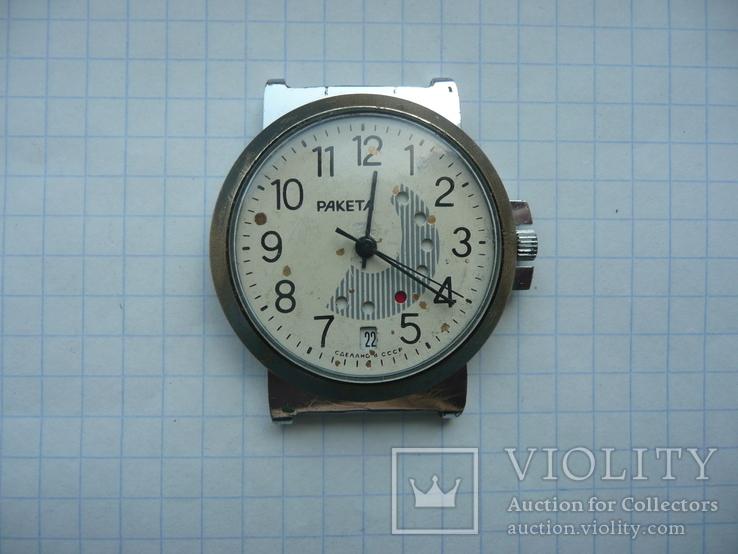 Часы Ракета