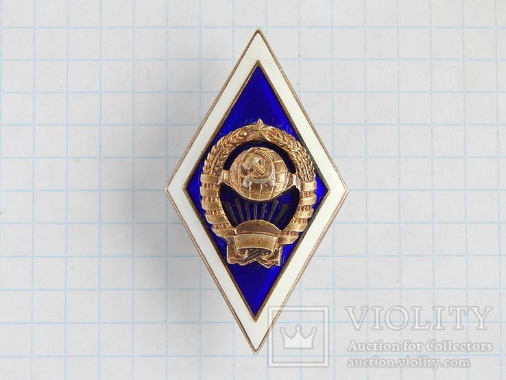 Ромб учебный серебро, синяя эмаль (гайка МД), вес ромба без гайки 16,08 гр.