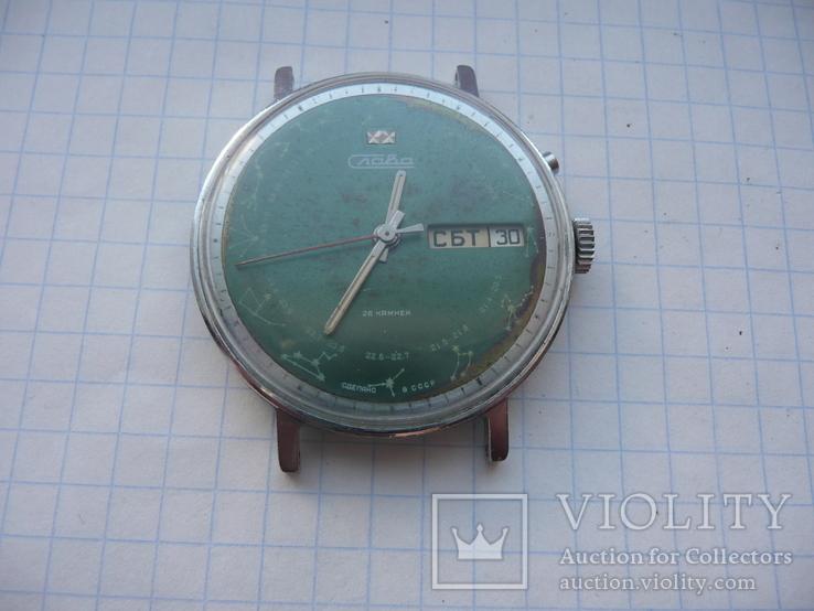 Часы Слава, гороскоп