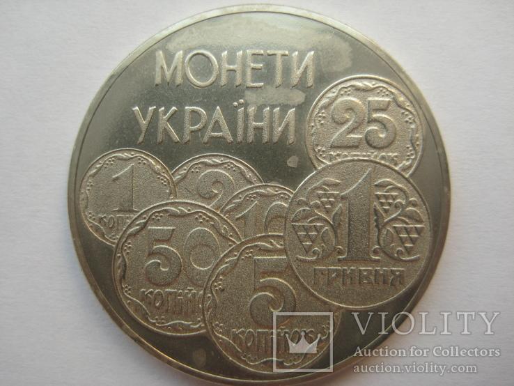 2 гривны 1996 - Монеты Украины - №1