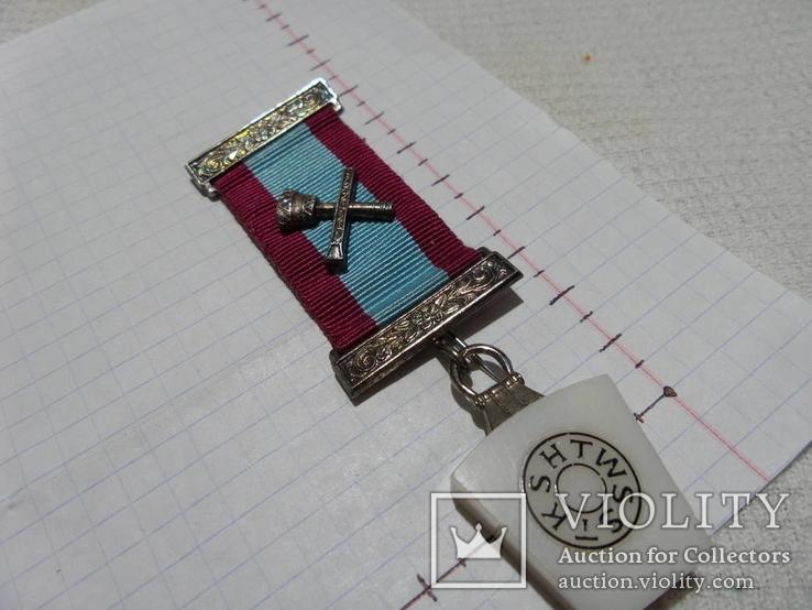 Масонская медаль знак масон                  2161, фото №2