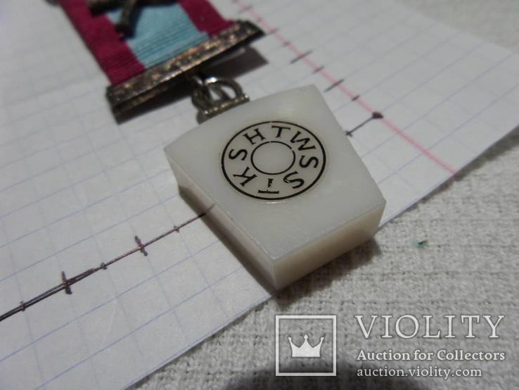 Масонская медаль знак масон                  2161, фото №4