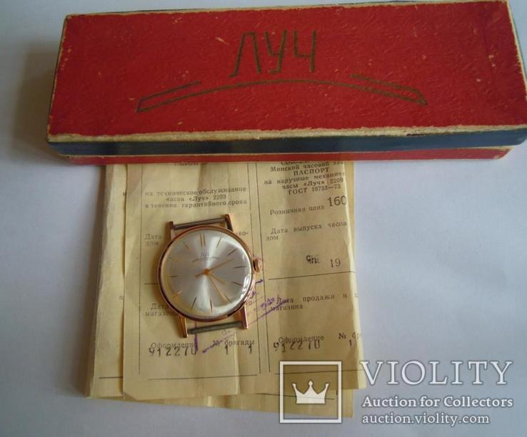 Золотые часы Луч 583, фото №2