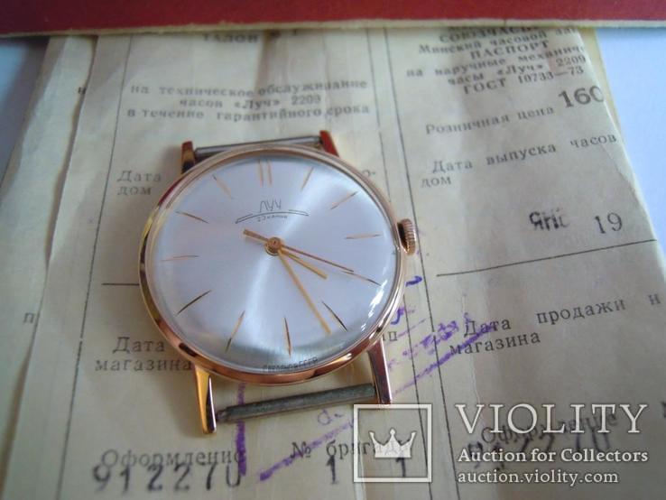 Золотые часы Луч 583, фото №3