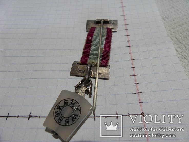 Масонская медаль Серебро знак масон 2530, фото №4