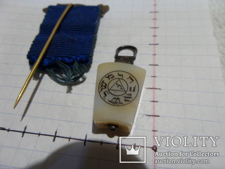 Масонская медаль FOUNDER знак масон 2367, фото №4