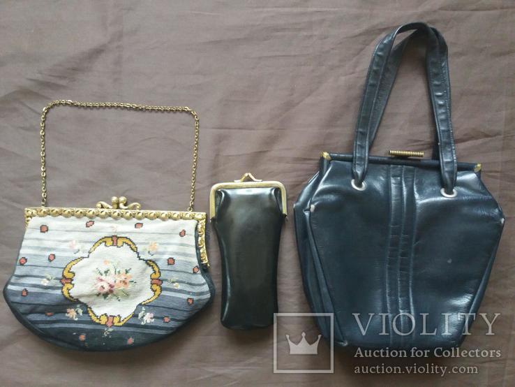Старые сумки+кошелек, фото №2