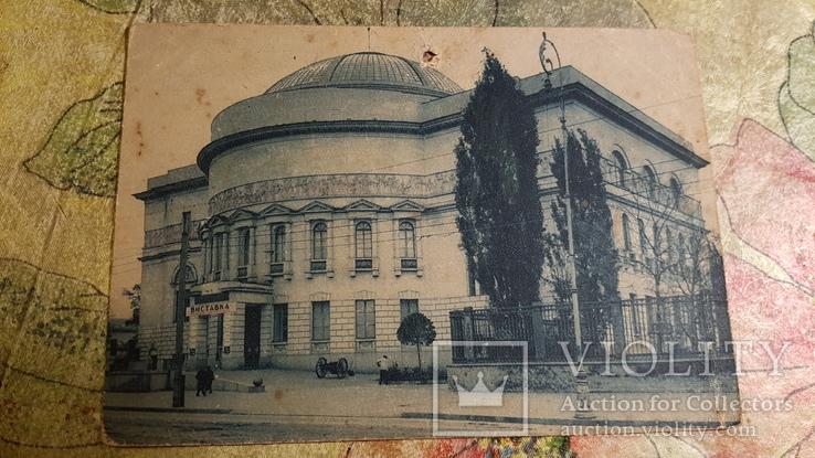 Украина. Киев. Музей революции. ГИЗ. 1930 е