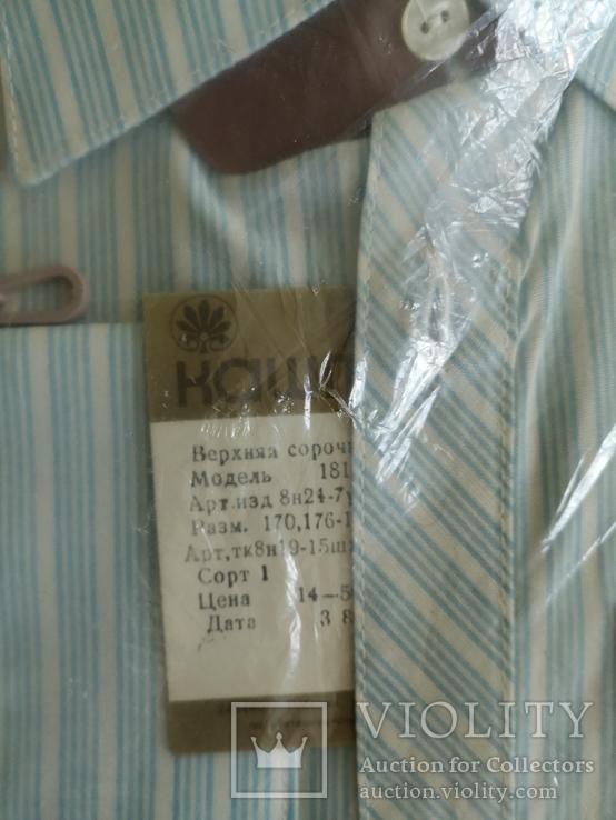Рубашка новая фабрика каштан Киев 1989 год 42 размер, фото №5
