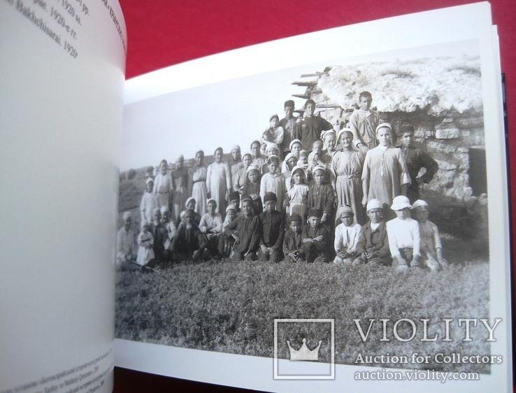 Книга листівок Книга открыток Кримські татари 30 штук ЛЮКС 2009, фото №12